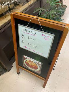 珈琲館 アローザ2.jpg