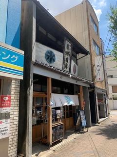 甘味や 澤田商店.jpg