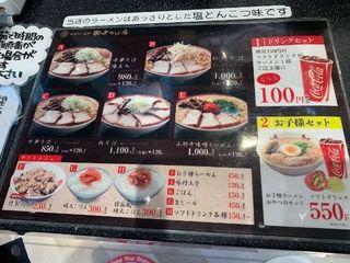 田中そば店1.jpg