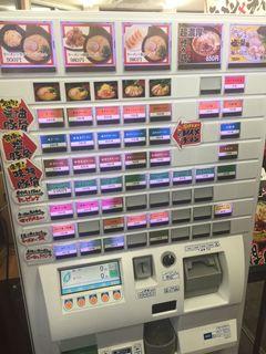 町田商店1.JPG