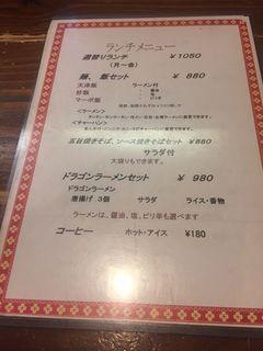 相羽 本店3.JPG