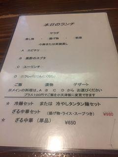 相羽 本店4.JPG