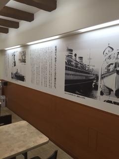 神戸屋 カレー厨房3.JPG