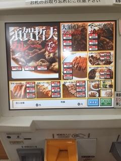 神戸屋 カレー厨房4.JPG