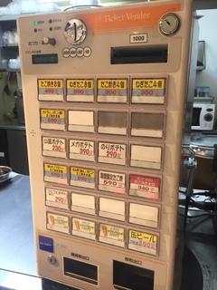 穂波大食堂1.JPG