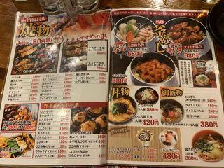 美濃路 久屋大通店2.jpg