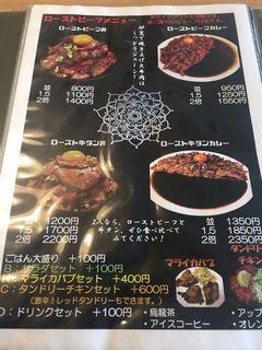 肉バル ローツェ2.JPG
