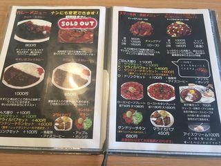 肉バル ローツェ3.JPG
