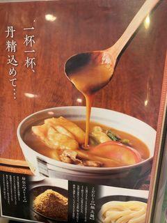 若鯱家 アピタ稲沢店2.jpg