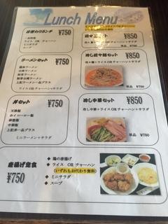 茗菜縁2.JPG