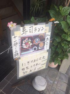 菊寿司1.JPG