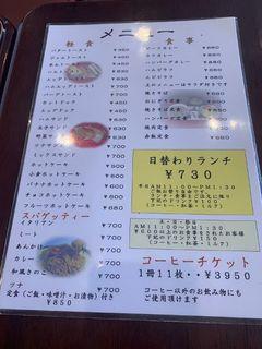 菓子処 亀屋芳松2.jpg