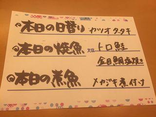 萬蔵5.JPG