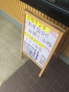 葉若1.JPG