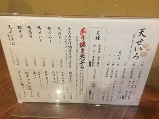 蕎麦 春風荘2.JPG