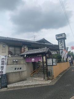 諏訪屋 蕎天坊 鳴子店.jpg