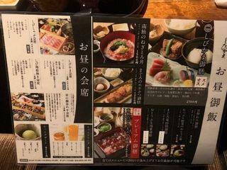 豆家別邸 しびかま2.jpg