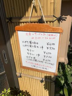 豊寿司1.jpg