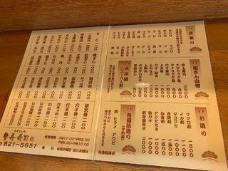 豊舟寿司2.jpg