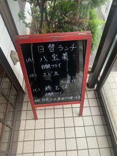 豊軒飯店2.jpg