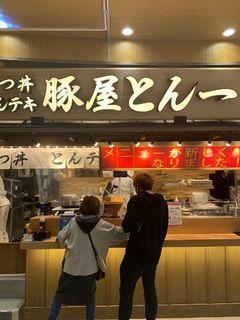 豚屋とん一 イオンモール岡崎店11.jpg
