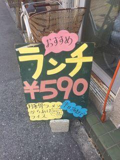 豚骨らーめん ○相1.JPG
