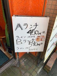 豚骨ラーメン まるあい食堂1.jpg