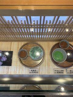 赤福茶屋 松坂屋名古屋店2.jpg