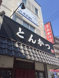野田とん.JPG