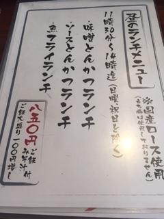 野田とん2.JPG