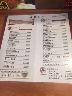 金沢中央市場食堂2.JPG