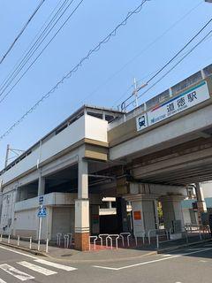 銀河鉄道 道徳駅前店.jpg