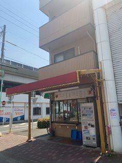 銀河鉄道 道徳駅前店1.jpg