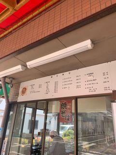 銀河鉄道 道徳駅前店2.jpg