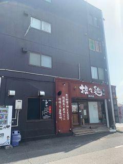 錦城 春日井店.jpg