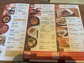 錦城 春日井店2.jpg