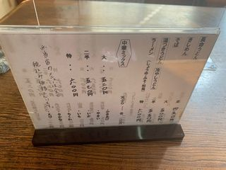 長命うどん 南陽店2.jpg