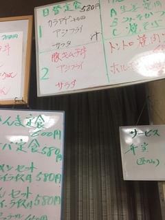 阿べ屋2.JPG