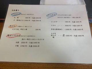 雄岳2.jpg