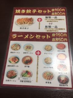 食堂 かりん3.JPG