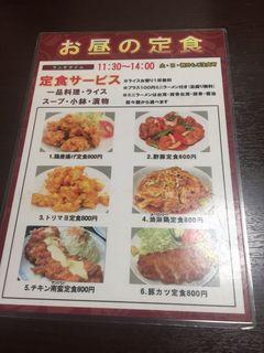 食堂 かりん4.JPG