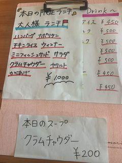 食堂カフェ 瀬里奈2.jpg