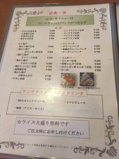 食堂倶楽部 吉美2.JPG