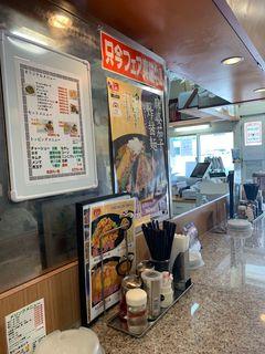 餃子の王将 平針店1.jpg