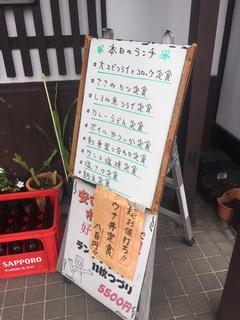 養老乃瀧1.JPG