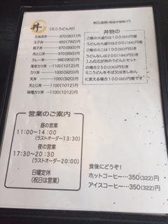 高砂4.JPG