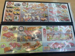 魚魚丸 さざ波亭 三ヶ根店2.jpg