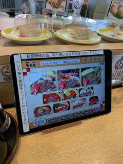 魚魚丸 瀬戸店2.jpg