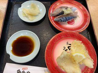 魚魚丸 瀬戸店3.jpg