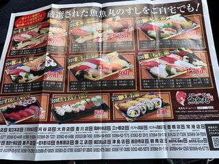 魚魚丸 鹿山店2.jpg
